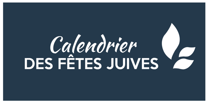 /publications-judaisme-fetes.html